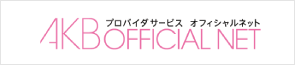 AKB official net
